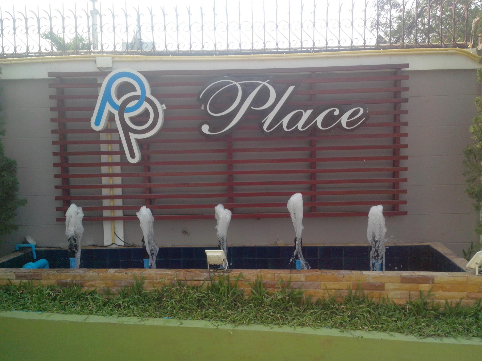 P.P. Place