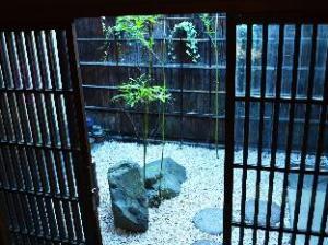 Higurashi-Sou Guest House
