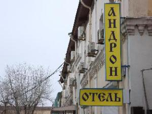 Hotel Andron