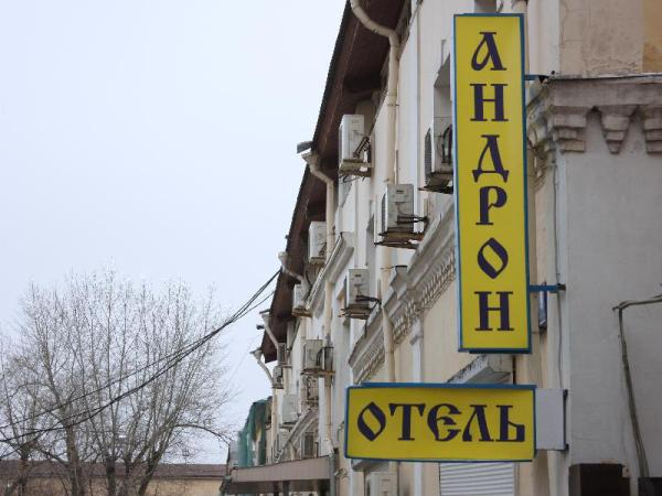 Hotel Andron Moscow
