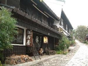 Tajimaya Ryokan