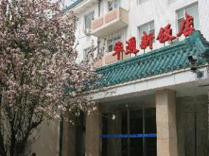 Beijing Huatongxin Hotel