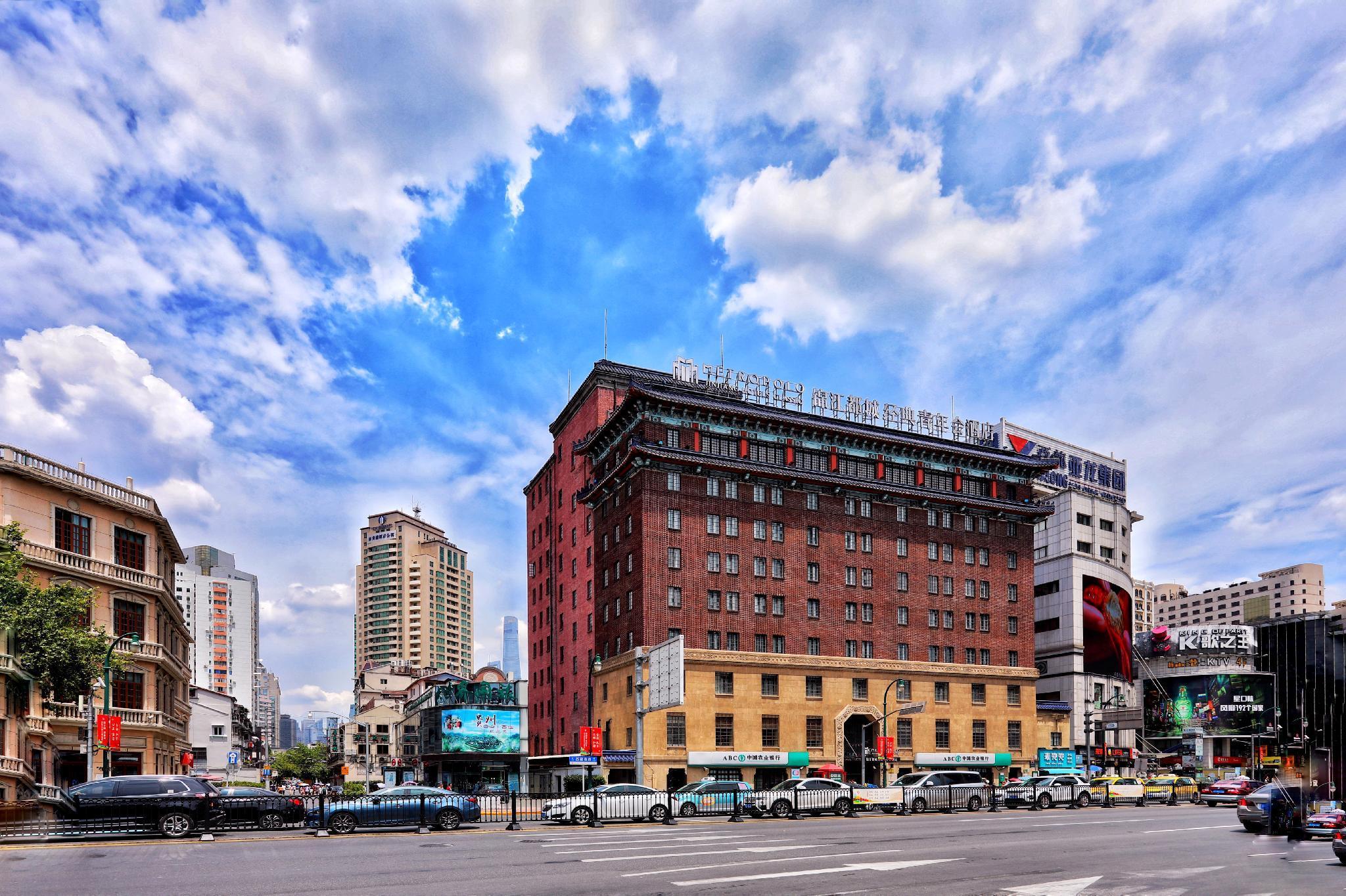 Jinjiang Metropolo Hotel Classiq YMCA People Square