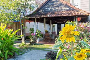 %name Do River Homestay Hoi An