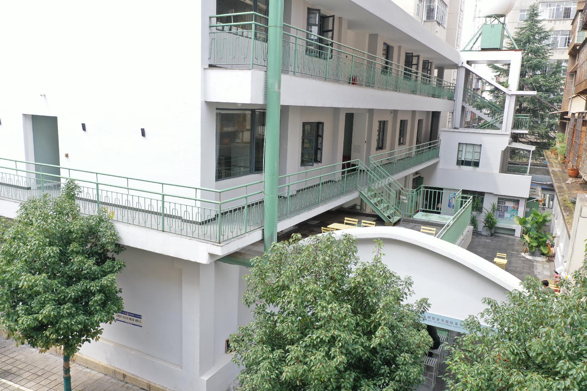 NEA BAY International Youth Hostel