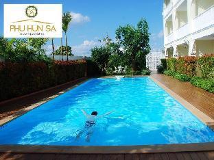 phuhunsa boutique hotel ภูหรรษา บูทิก โฮเต็ล