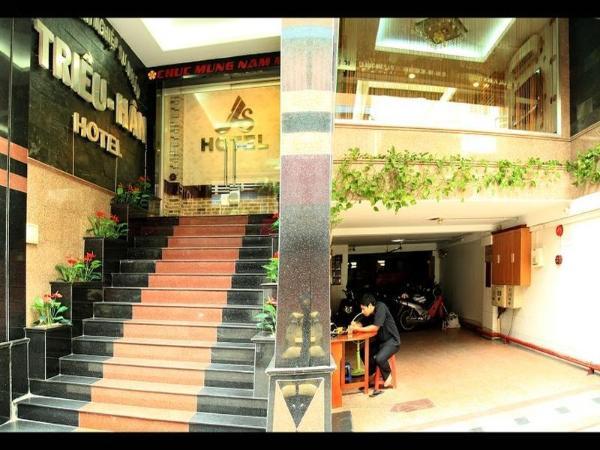 Trieu Han Hotel Ho Chi Minh City