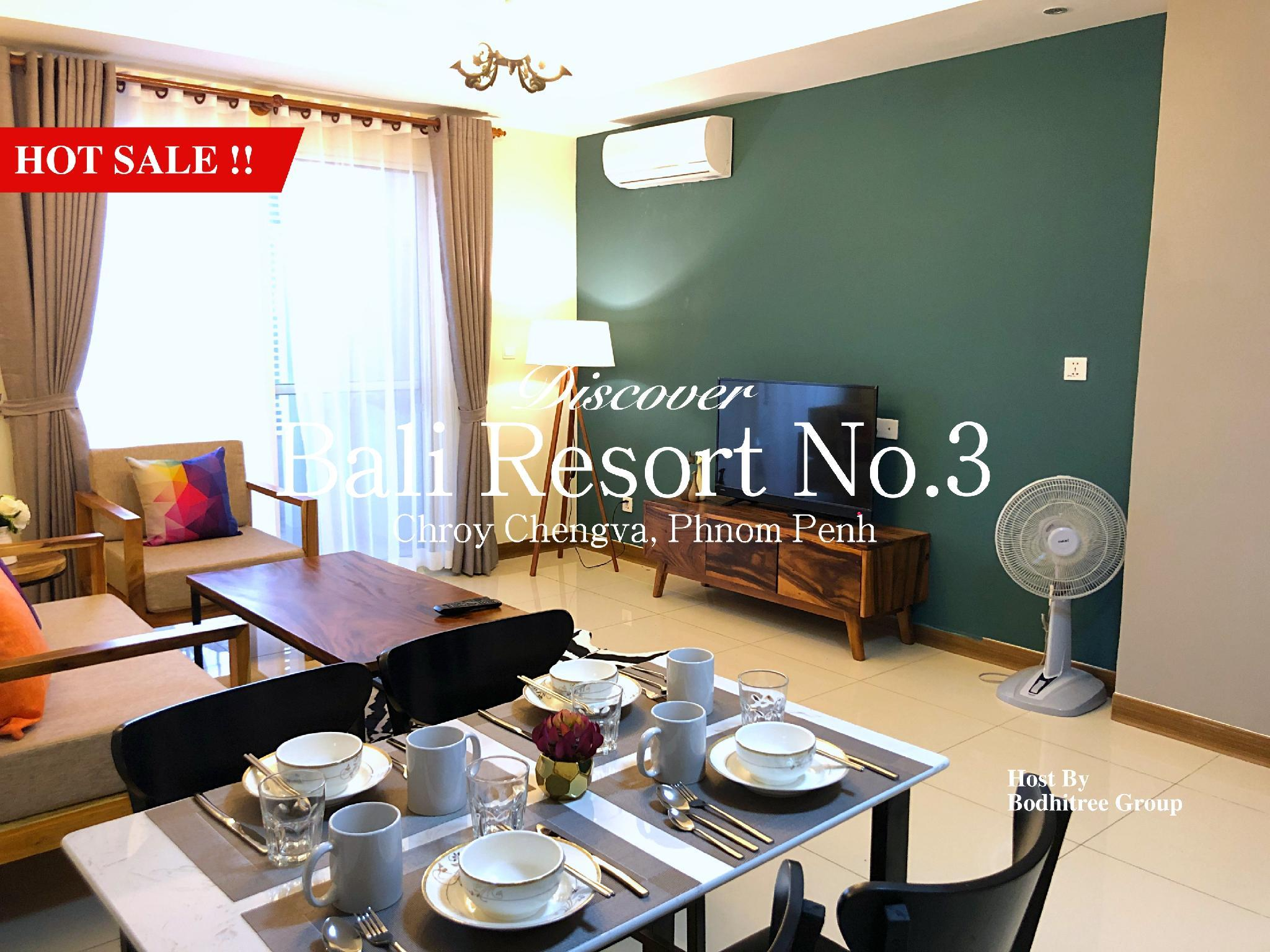 25C11 New RiverView Apartment Aeon Mall Sky Bar