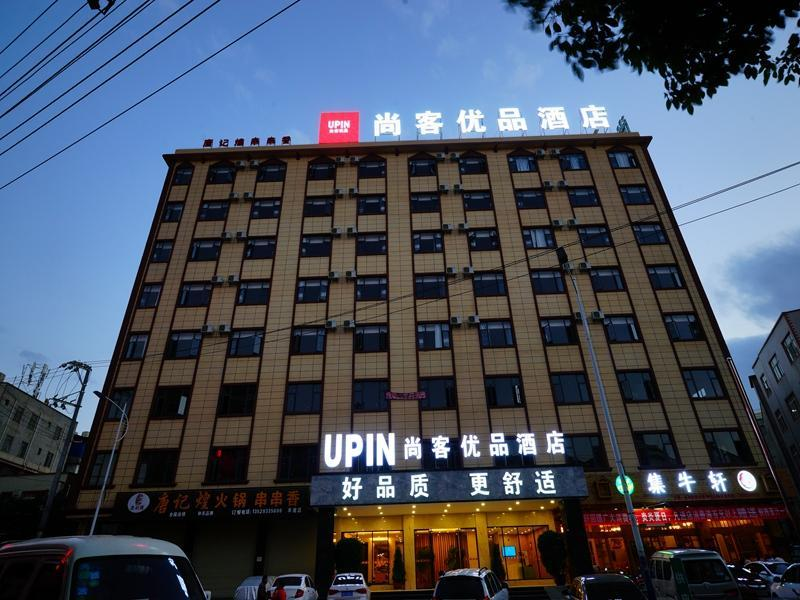 Up And In Yunnan Kunming Guandu Area Kunming School