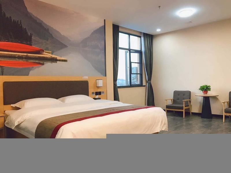 Thank Inn Plus Hotel Hubei Jingmen Zhongxiang Wenfeng Road