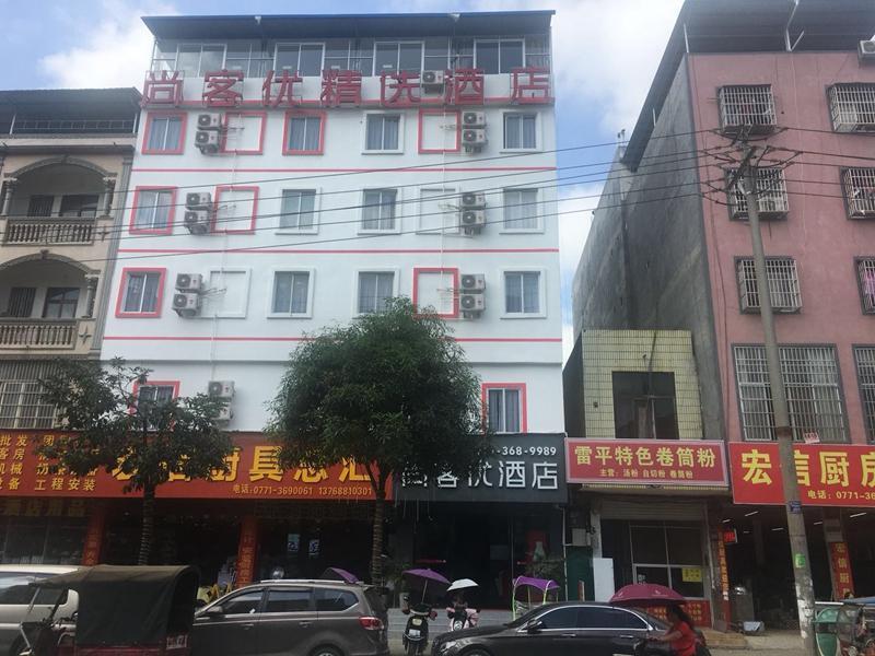Thank Inn Plus Hotel Guangxi Chongzuo Daxin County Bus Station