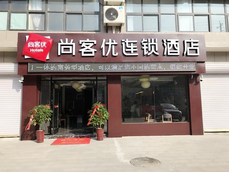 Thank Inn Plus Hotel Anhui Suzhou Xiao County Speed Railway Station