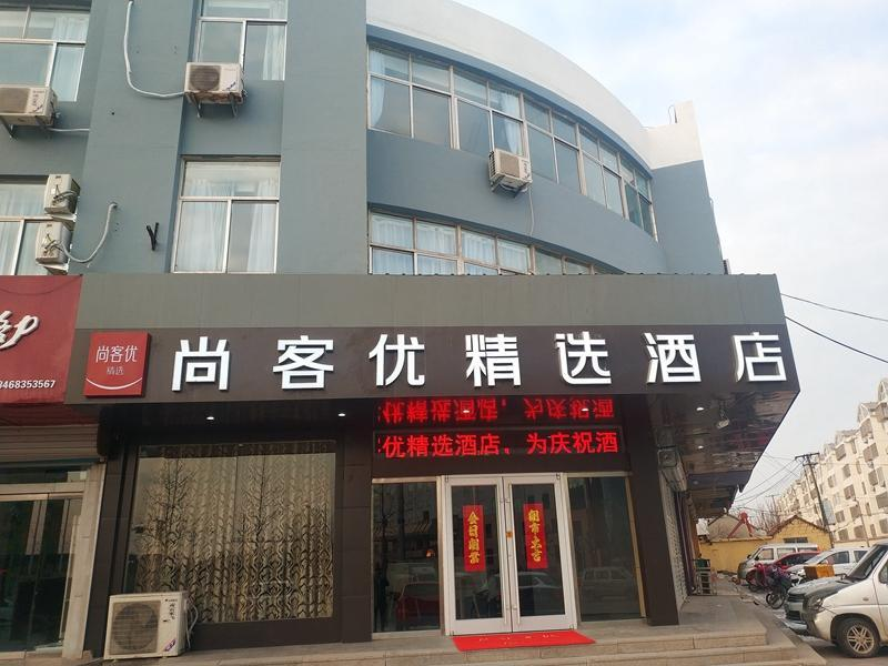 Thank Inn Plus Hotel Chengyang South Road Hospital Of Chinese Traditional Medicine