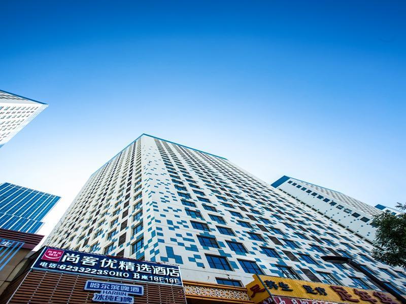 Thank Inn Plus Hotel Qinghai Xining West City District Wanda Gold Street