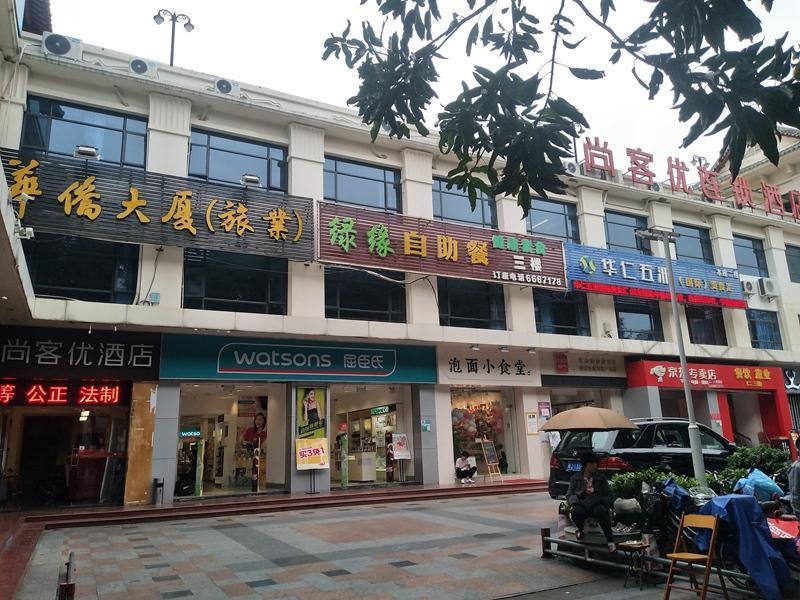 Thank Inn Plus Hotel Guangdong Jiangmen Xinhui District Huaqiao Building Pedestrian Street