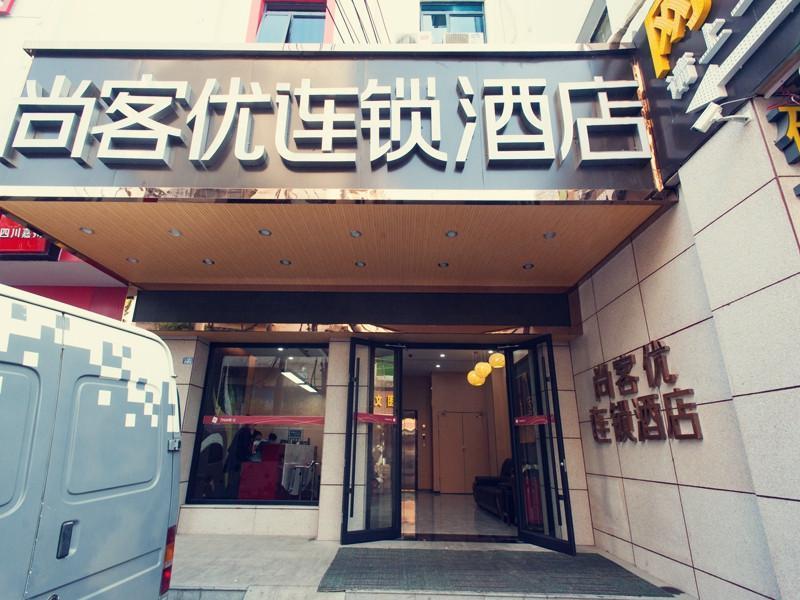 Thank Inn Plus Hotel Hunan Changsha Yuhua District People's Middle Road
