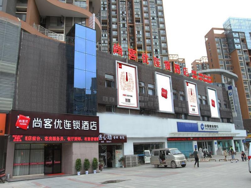 Thank Inn Plus Hotel Hubei Wuhan Huangpi District Wuhu Bailong Oriental City