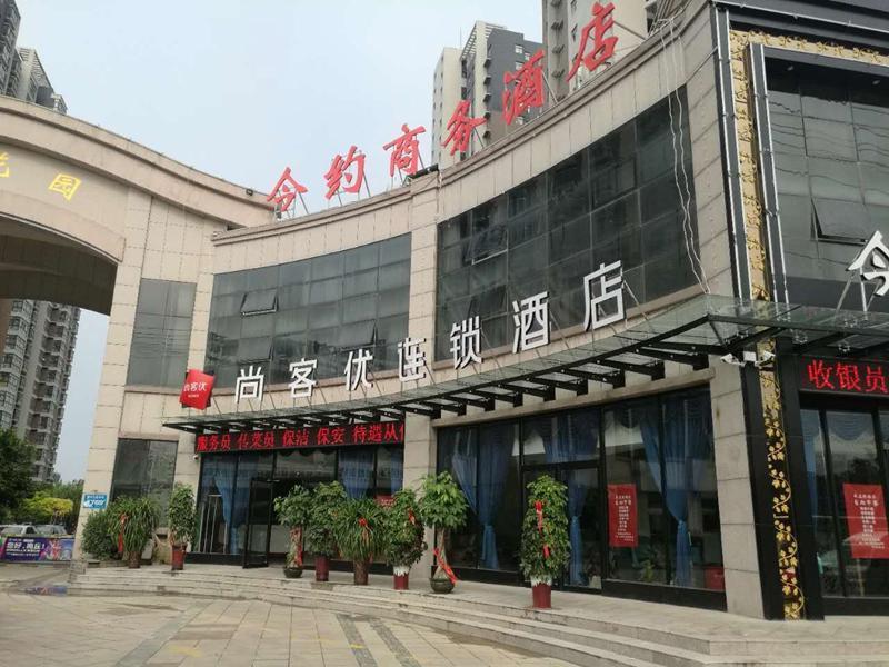 Thank Inn Plus Hotel Henan Shangqiu Suiyang District Shenhuo Avenue South