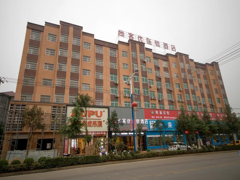 Thank Inn Plus Hotel Jiangxi Ji 'an Wan 'an County Central Plaza