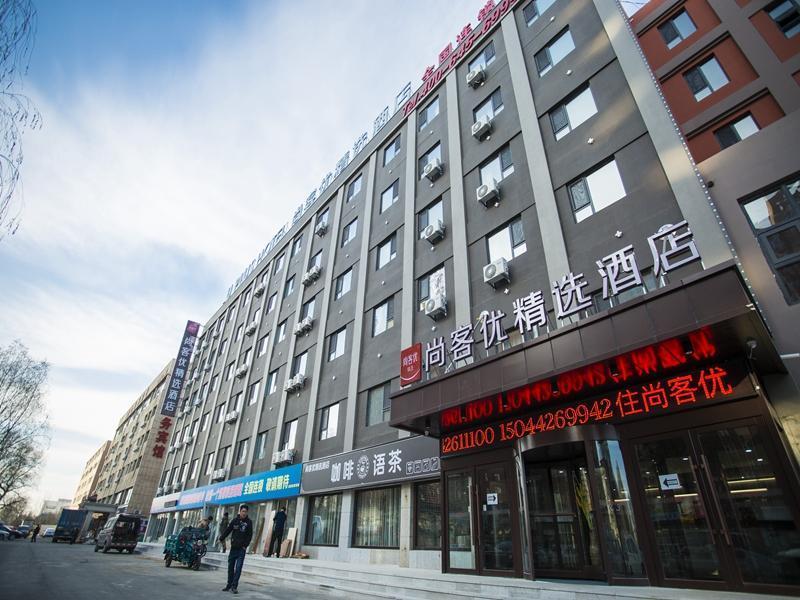 Thank Inn Plus Hotel Liaoyuan Fortune Road Eurasian Shangdu