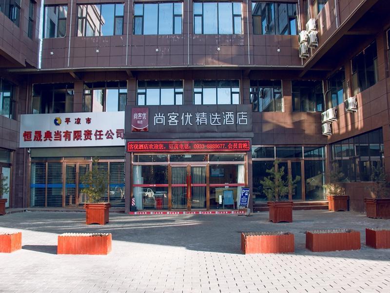 Thank Inn Plus Hotel Gansu Pingliang Kongtong District Fengshou Road