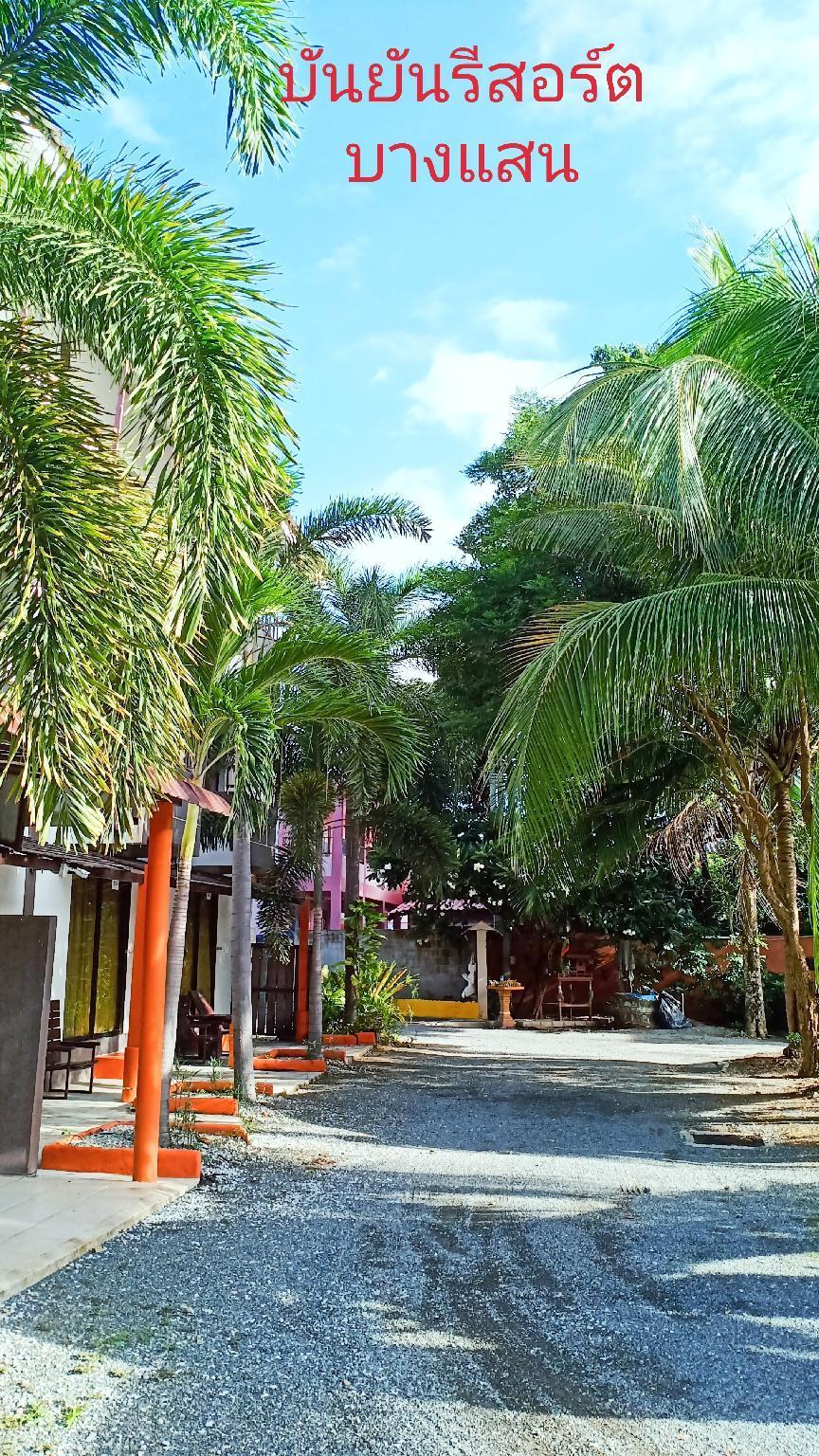Banyan Resort Bangsan