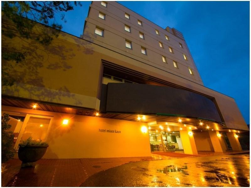 Hotel Miura Kaen
