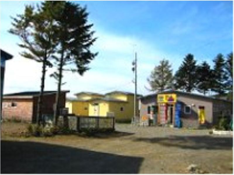 Minshuku Annapurna