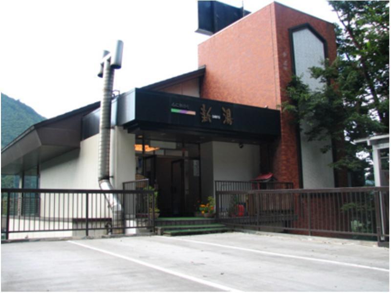 Aizu Ashinomaki Onsen Shinyu
