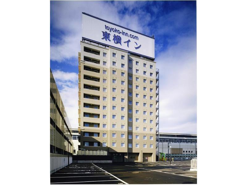 Toyoko Inn Kitakami Eki Shinkansenguchi