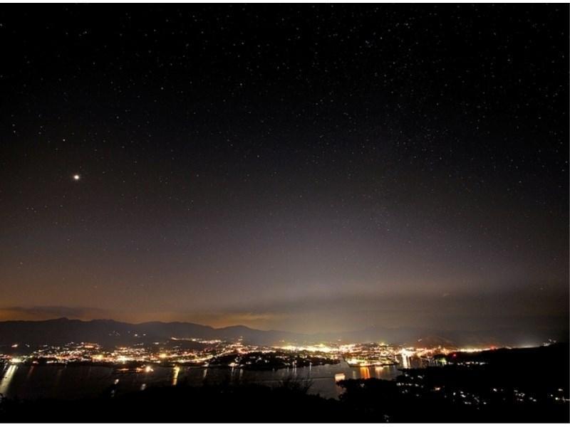 Kyukamura Kesennuma Ohshima