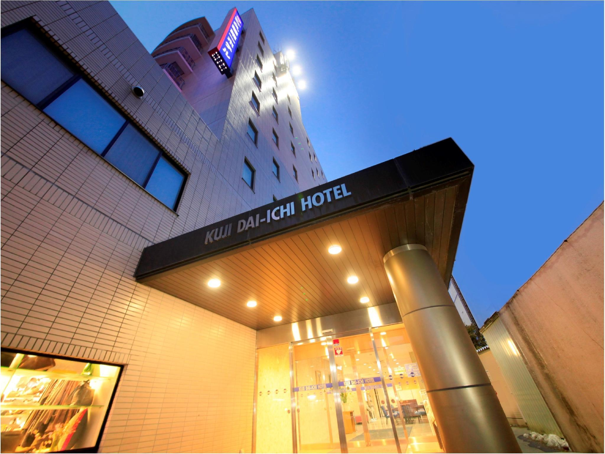 Kuji Daiichi Hotel