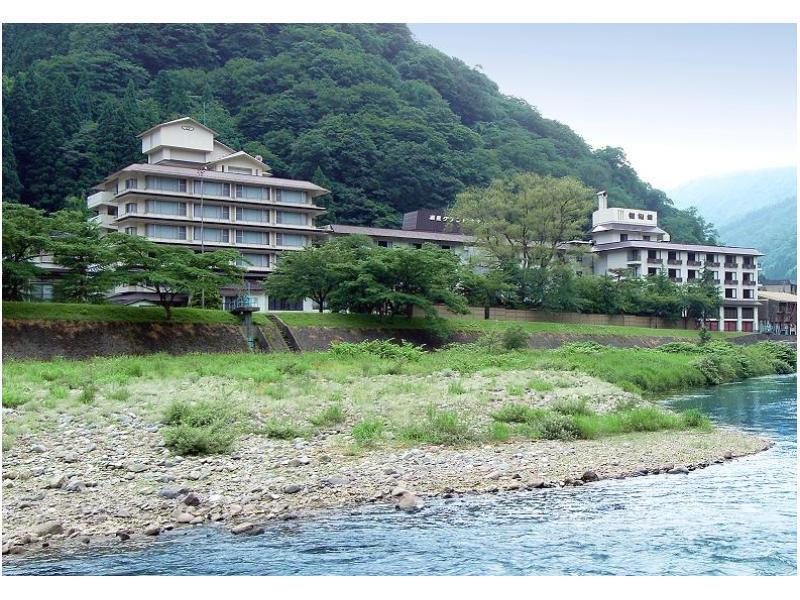 Kanshokan