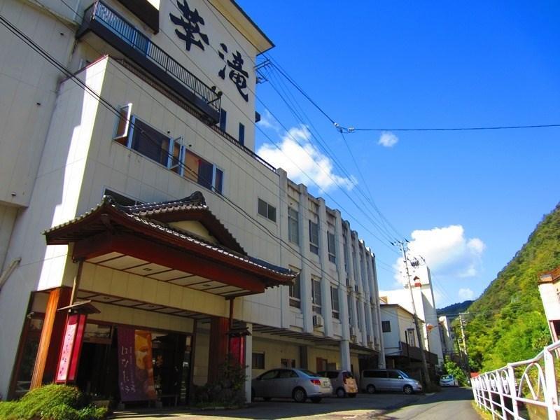Kutsurogi No Yado Hanataki