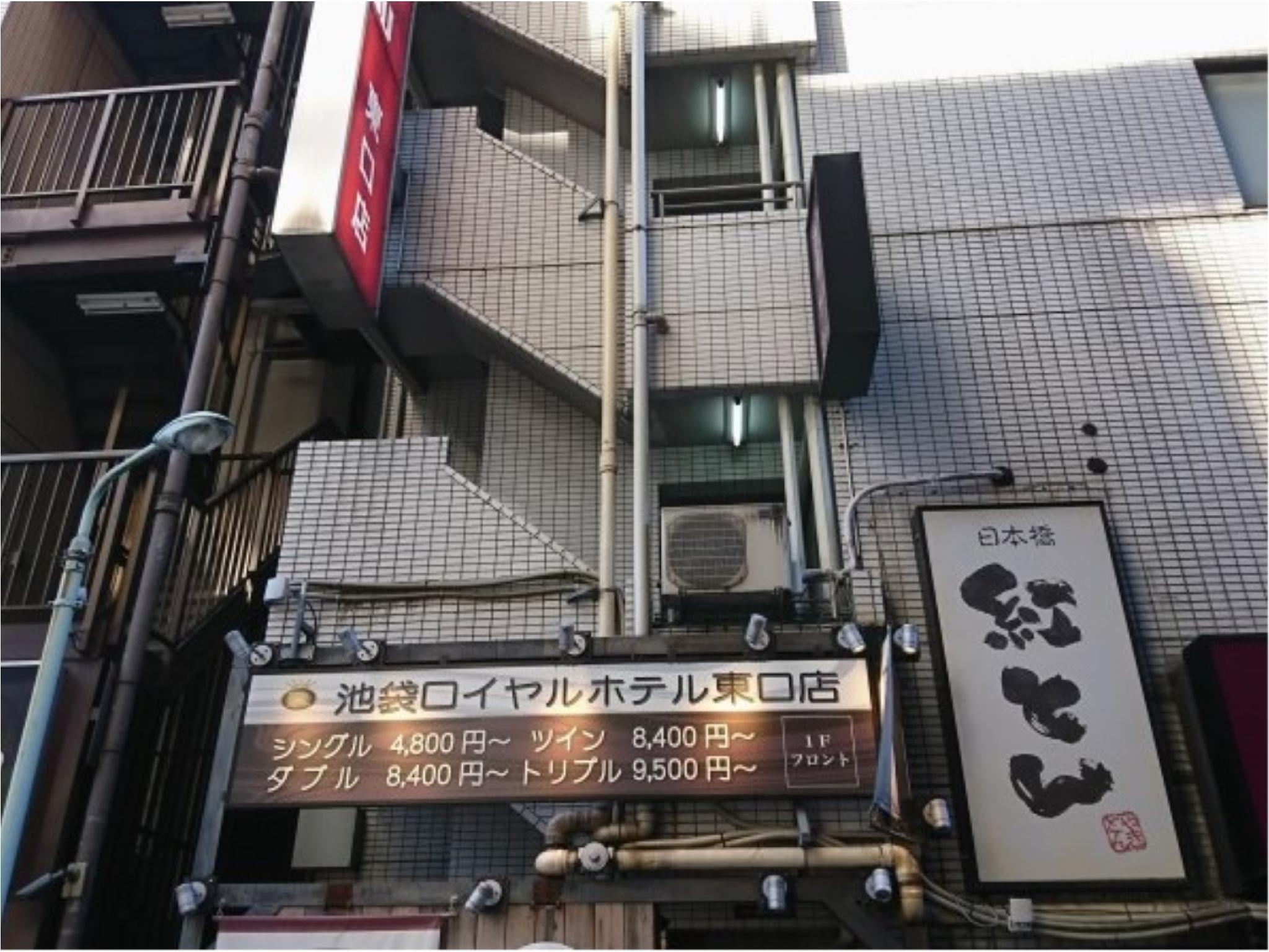 Ikebukuro Royal Hotel Higashiguchi Ten