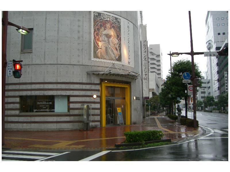 Toyoko Inn Takasaki eki Nishi guchi 1