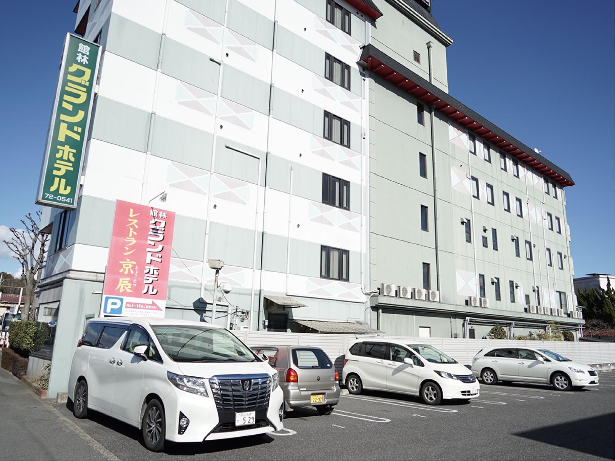Tatebayashi Grand Hotel