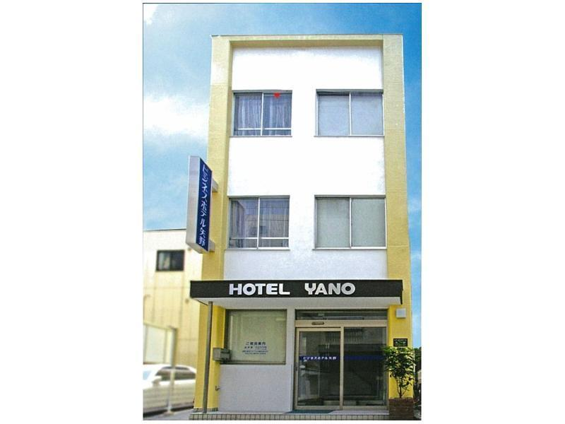 Business Hotel Yano