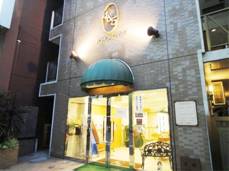 Toyoko Inn Otsuka Eki Kita Guchi No.1