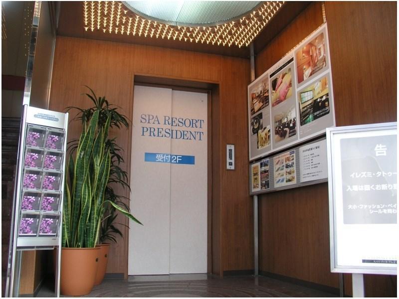 Spa Resort President