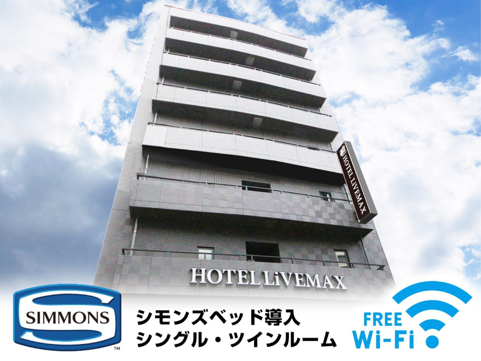 Hotel LiveMax Ueno Ekimae