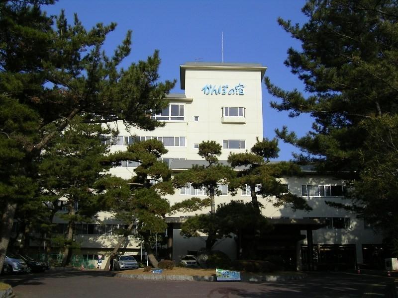 Kanponoyado Kamogawa