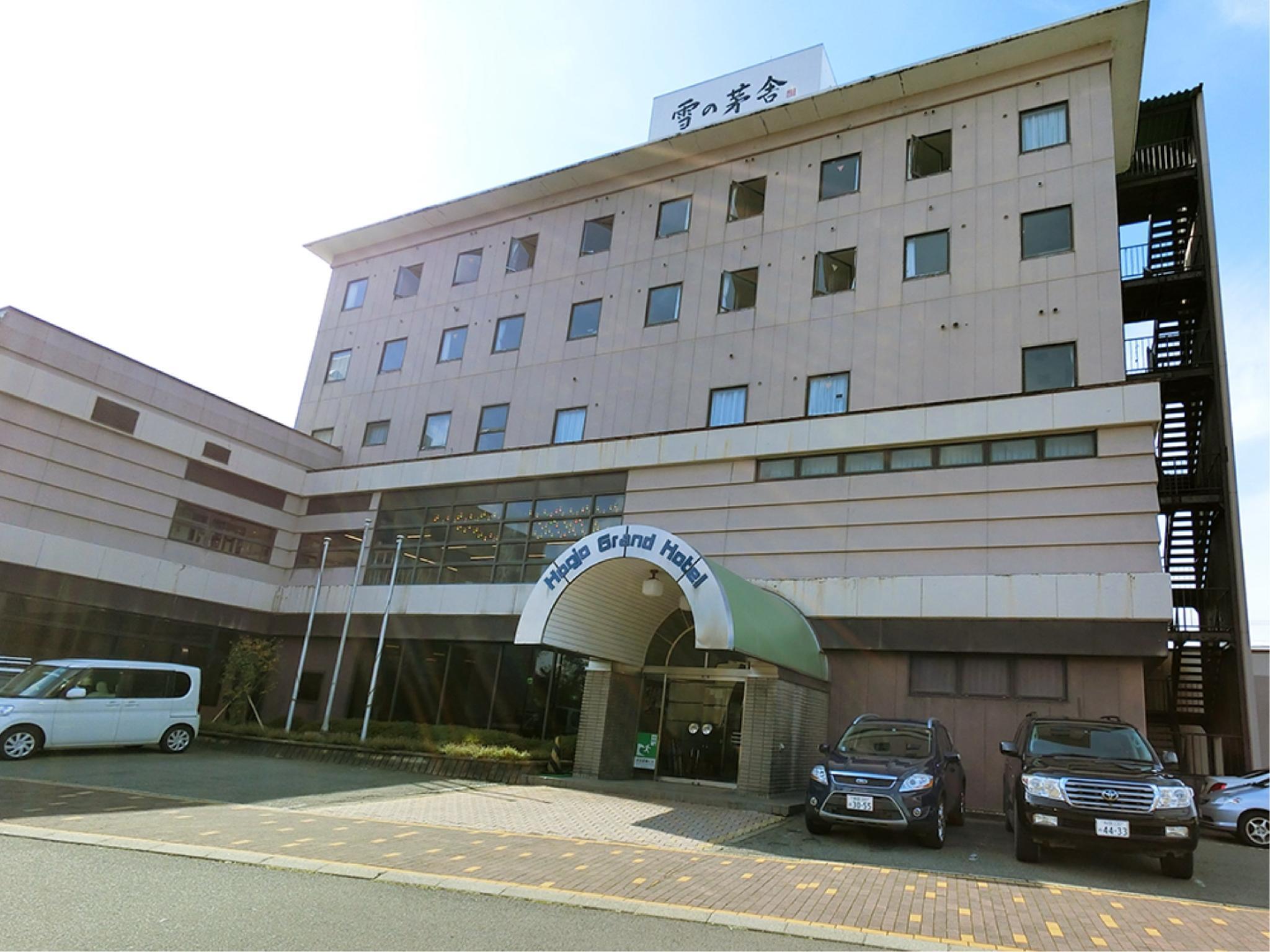 Honjo Grand Hotel