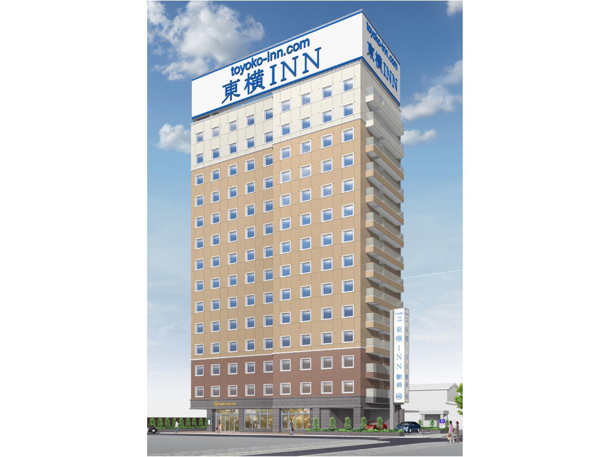 Toyoko Inn Matsudo Eki Higashi Guchi
