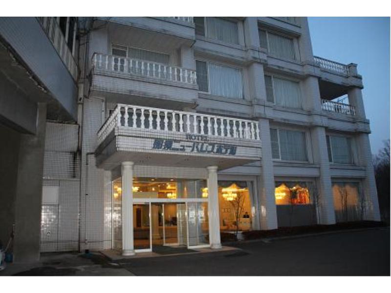 Nasu New Palace Hotel