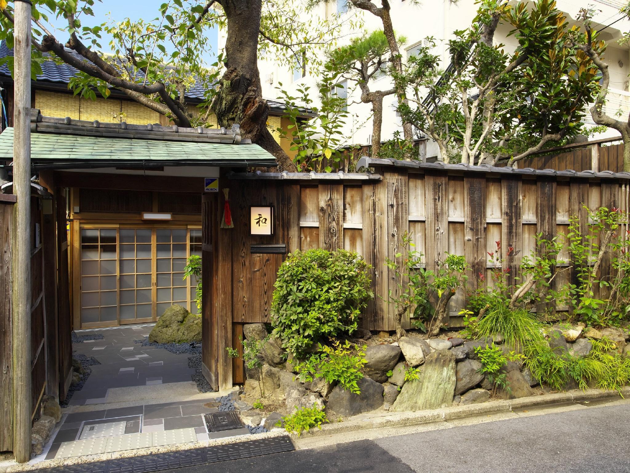 Kyoto Okazaki Machiya Nagomi