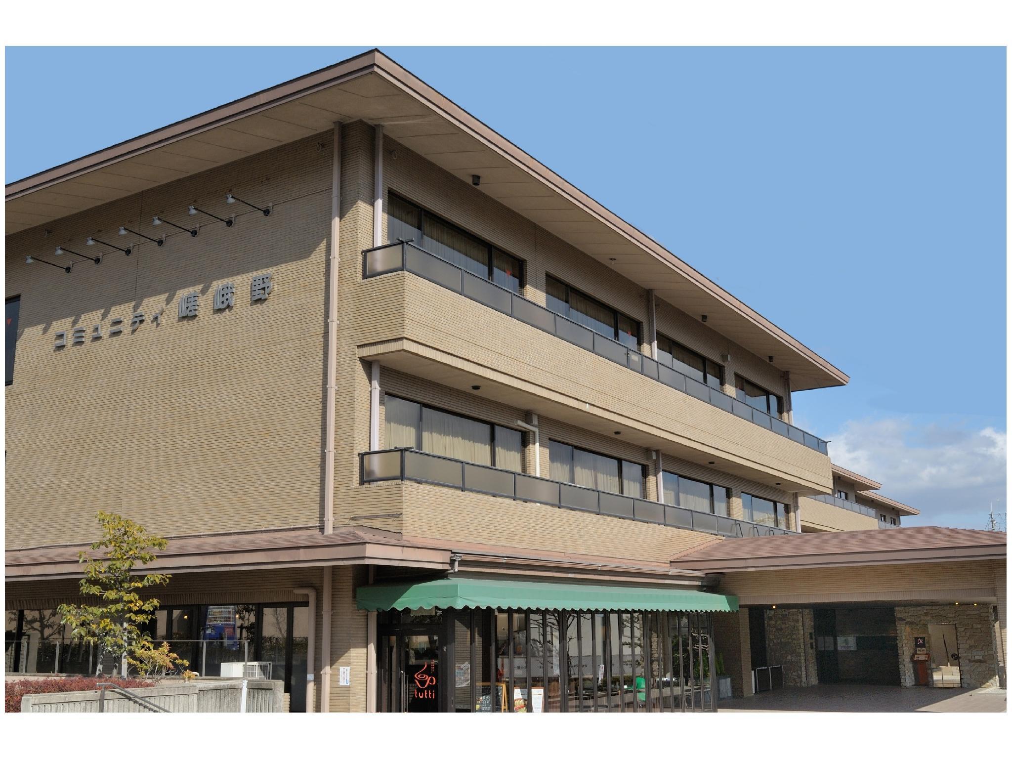 Hotel Binario Saga Arashiyama  Community Sagano
