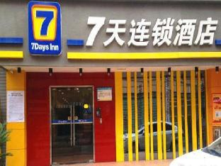 Фото отеля 7 Days Inn Zunyi Haier Road Branch