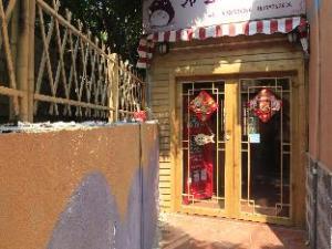 Xiamen Huangcuo 179 Inn