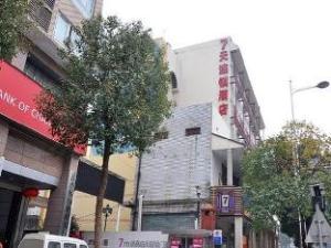 7 Days Inn Changsha Yuelushan Yingwan Zhen Subway Branch